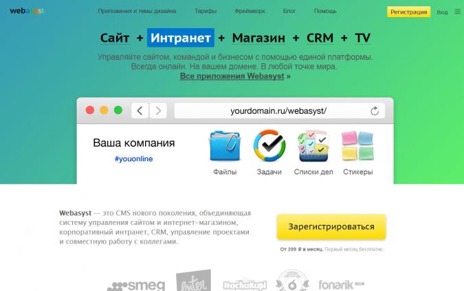 Создания веб-сайта бесплатно с нуля под ключ
